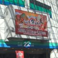 東京ドームのイベント『ふるさと祭り東京』に行ってみたら思ったよりスゴかった!