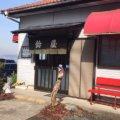 竹岡ラーメンの元祖と言われている『鈴屋』でチャーシューメンを食べました。