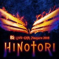 HINOTORIの画像