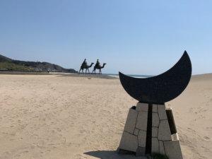 御宿海岸の石碑