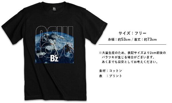 特典のTシャツ