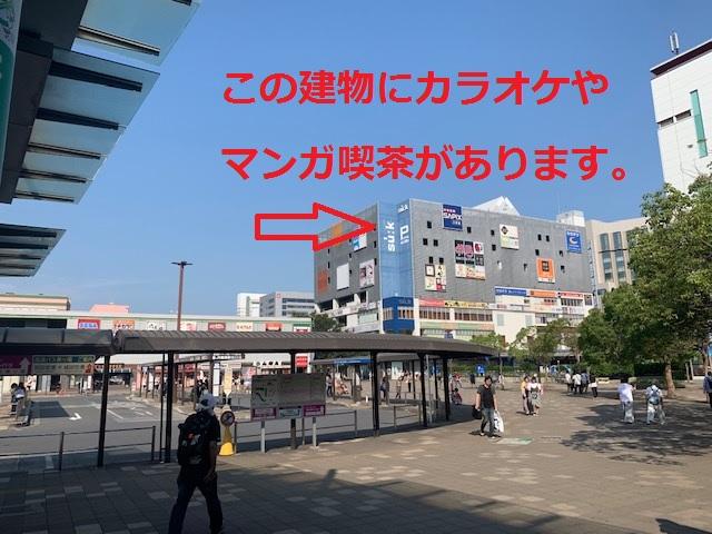 海浜幕張駅北口側の施設