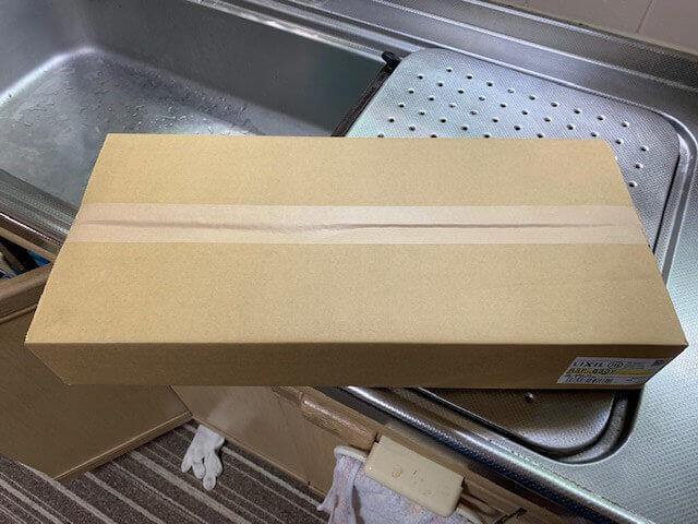 購入した箱