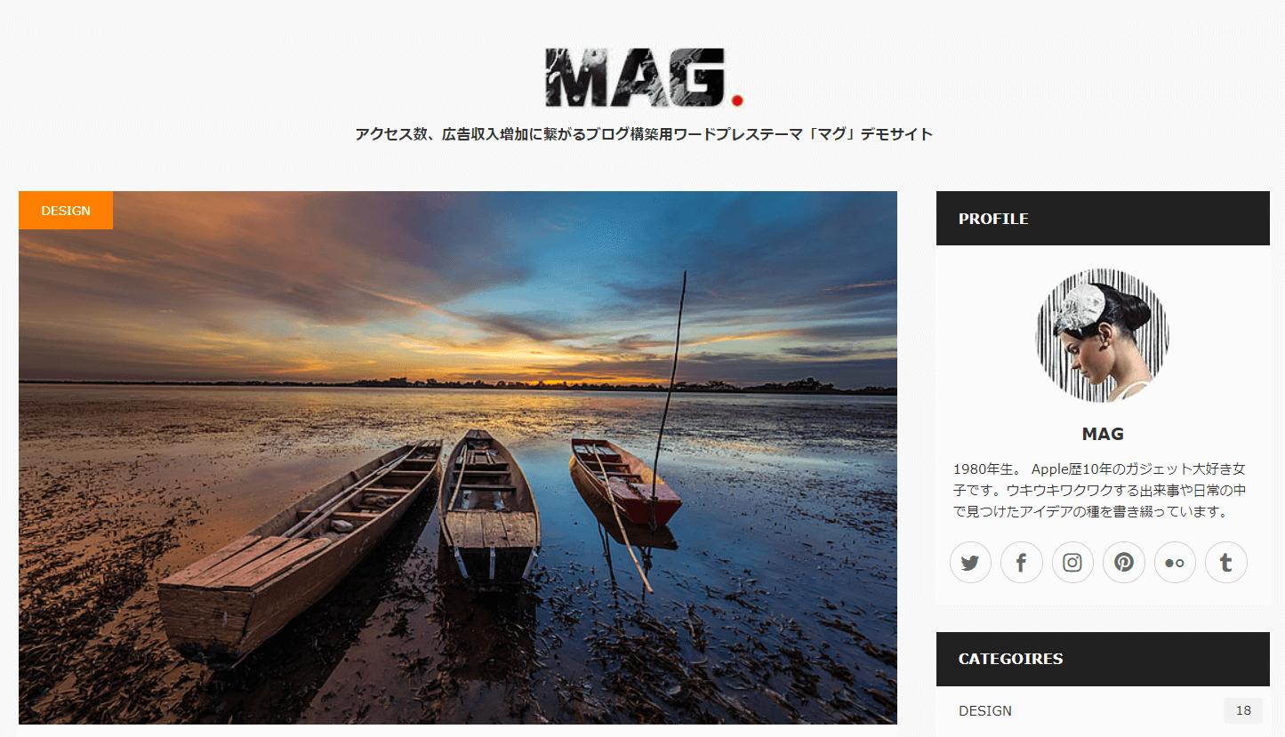 MAGの画像