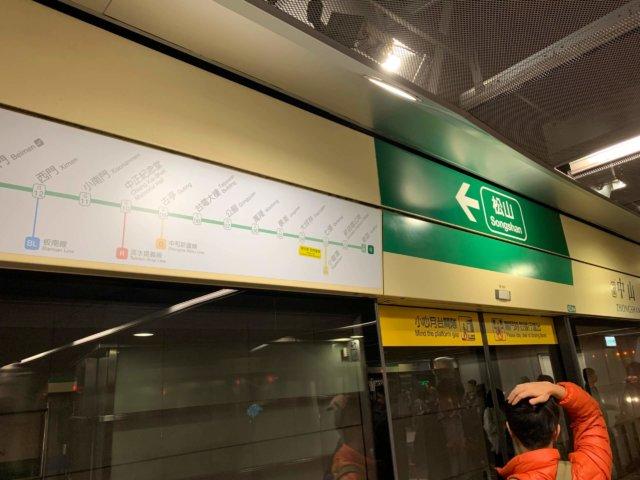 台北MRTの画像