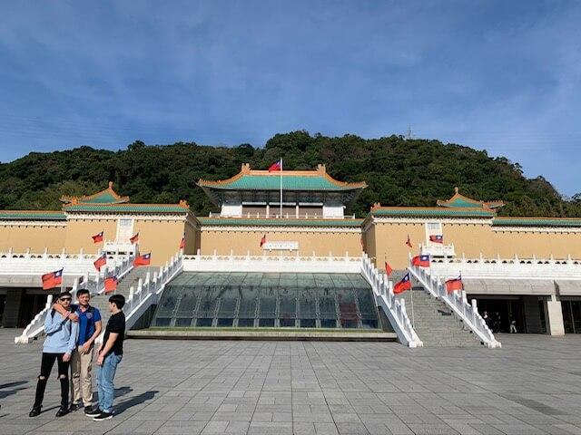 台北の観光スポット『故宮博物院』