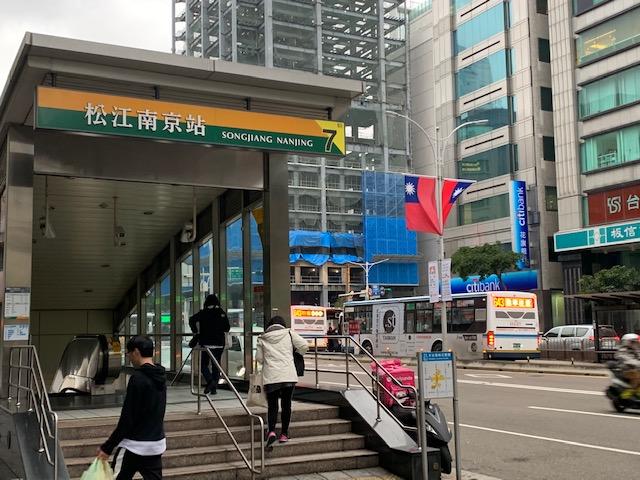 松江南京駅7番出口