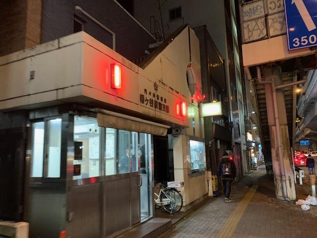 幡ヶ谷交番