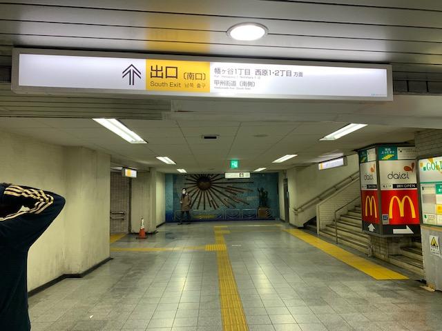 幡ヶ谷駅南口方面
