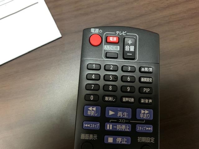 リモコンのテレビ操作ボタン