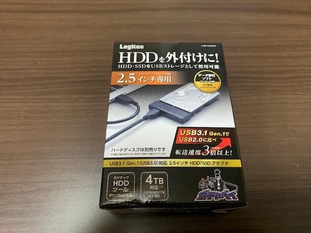HDD外付けアダプタ