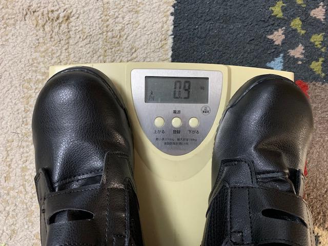安全靴の重さを計測